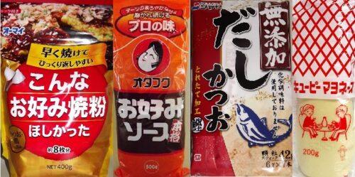 Okonomiyaki-Set 4 tlg. 6