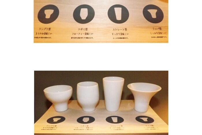 Ginomishu shiro 5 tlg. Geschmackstest-Set in Präsentbox 2