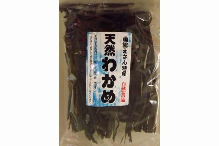 Wilder Wakame - High Quality 50g getrocknet 1