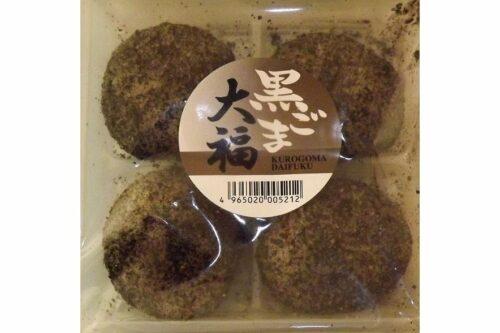 Kurogoma Daifuku Mochi 4 x 50g Minato Seika 5
