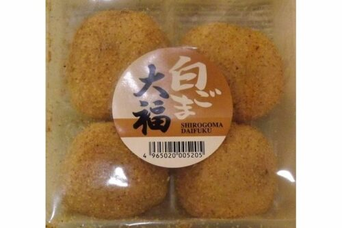 Shirogoma Daifuku Mochi 4 x 50g Minato Seika 5