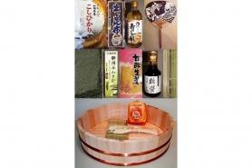 Tsukemonoki manuell rund 1.6 L 9