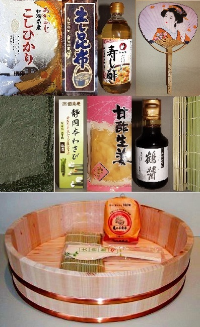 Sushi-Starter-Set komplett - einfach 8