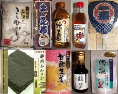 "Sushi-Starter Set ""High End"" komplett mit Hon-Sugi-Hangiri 6"