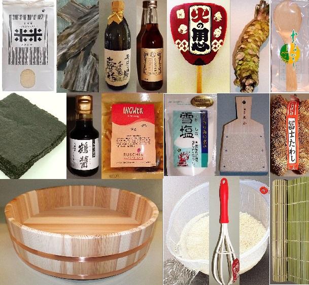 "Sushi-Starter Set ""High End"" komplett mit Hon-Sugi-Hangiri 1"