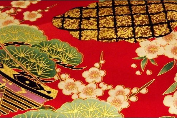 Kimono Daimonji aka 55' 2