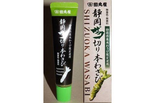 Hon Wasabi Premium / Echte Shizuoka-Wasabipaste 45g 14