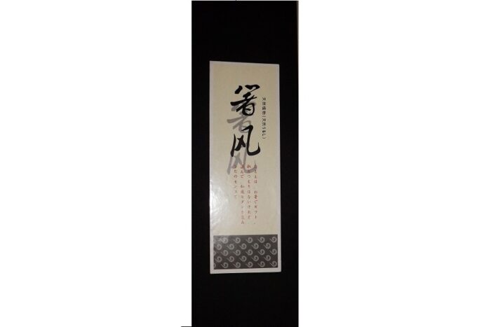 Ohashi-Paar Lack Usagi-Hana (Asien) 1