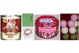 Sanshoku-Dango (Shiratama) 22 Spieße à 45 g = 990 g Minato 7