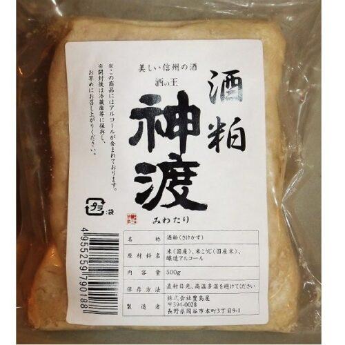 Sake Kasu 500g 9