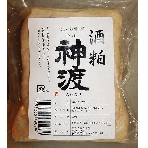 Sake Kasu 500g 1