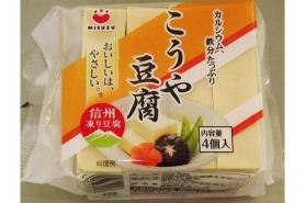 Kitagawa Yuzu in Streifen kandiert 1 kg in Sirup 8