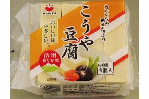 Koya Tofu getrocknet 66g Misuzu 12