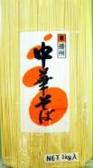 Masago Wasabi 500g - Rogen vom Capelin 7