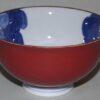 Keramik-Set 5 Bowls Dento-Tekina in Box 4