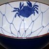 Keramik-Set 5 Bowls Dento-Tekina in Box 8