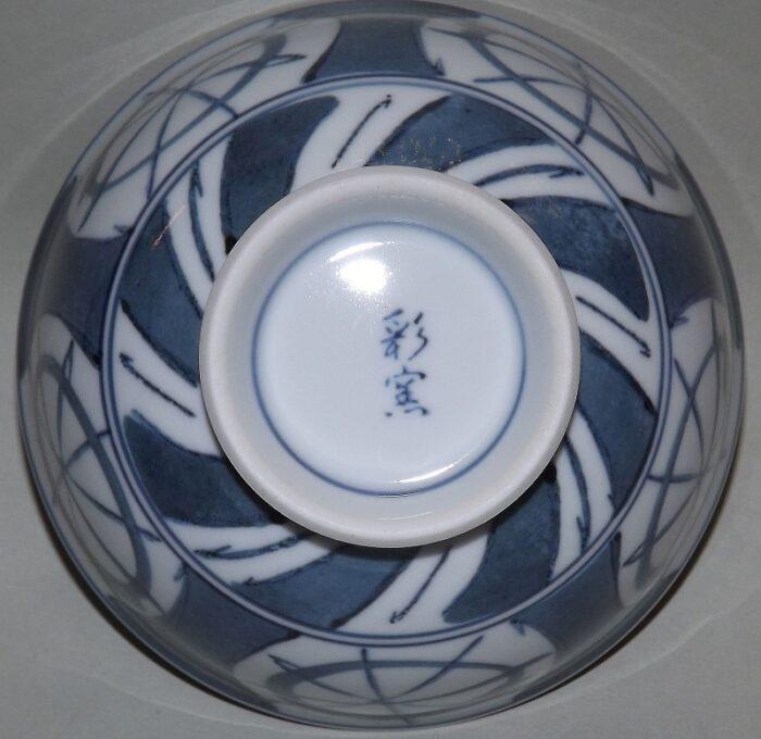 Keramik-Set 5 Bowls Dento-Tekina in Box 13
