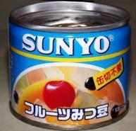 Betsu no Kudamono Sunyo Mitsumame 130g 7