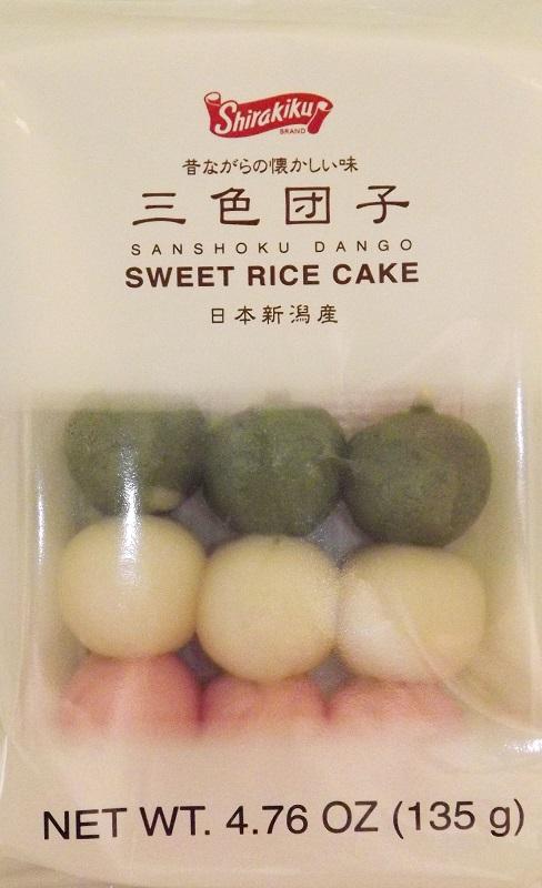 HQ Sanshoku-Dango 3 Spieße à 45 g = 135 g Shirakiku 5