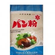 Sake Mini-Barrel Ninki Ginjo 300 ml 9