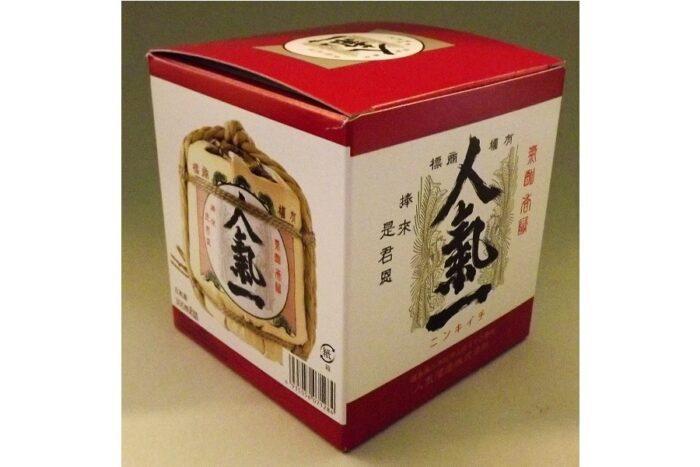 Sake Mini-Barrel Ninki Ginjo 300 ml 2