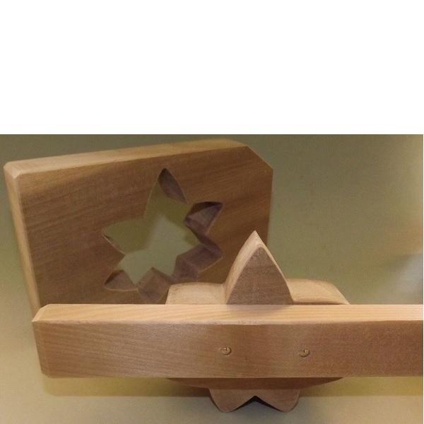 Gohan-Former Momiji - Holz 1