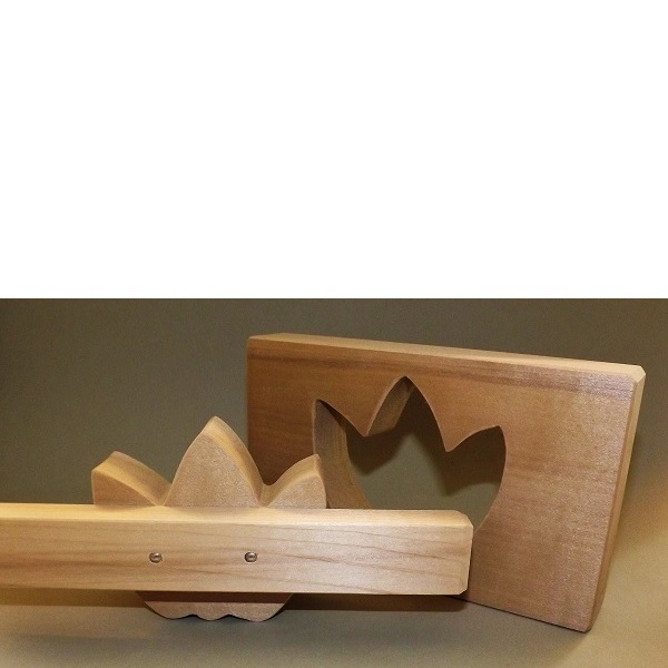 Gohan-Former Takenoha - Holz 1