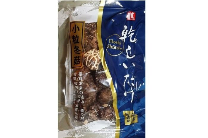 High Quality Shiitake Donko getrocknet 50 g 1