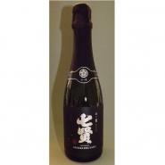 Sake Mini-Barrel Ninki Ginjo 300 ml 8