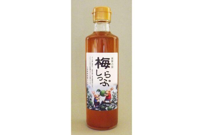 Ume Midori 275 ml Konzentrat High Quality 1