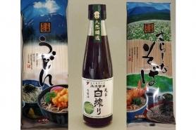 Natto 80g Kasukawa - gefriergetrocknet - natürlich GVO frei 8