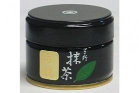 Oshibori-Oki Ire 7