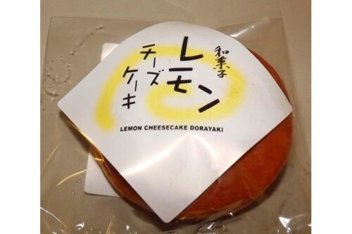 Dorayaki XL Lemon Cheesecake 75 g 6
