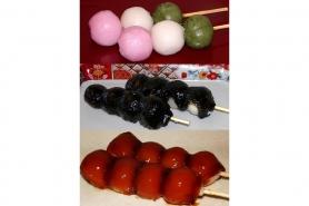 Yuzu Yubeshi, fermentiert - 1 Stück ca. 140g 7