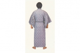 """Yukata Kagome """"XL"""" 63' 6"""