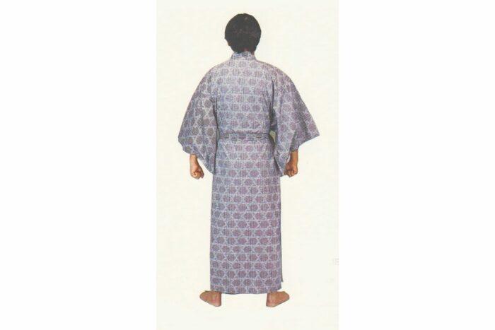 """Yukata Kagome """"XL"""" 63' 1"""