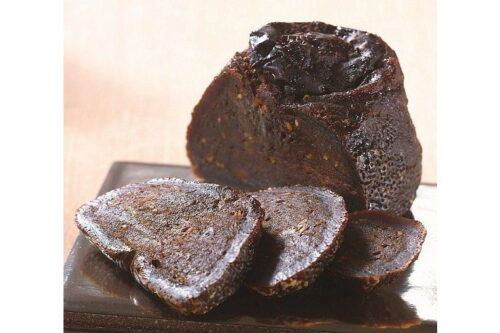 Yuzu Yubeshi, fermentiert - 1 Stück ca. 140g 3