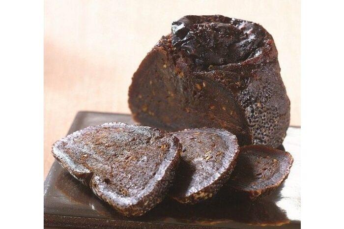 Yuzu Yubeshi, fermentiert - 1 Stück ca. 140g 1