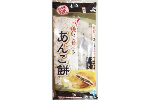 Ankomochi Kurogoma 120g Kimura 5