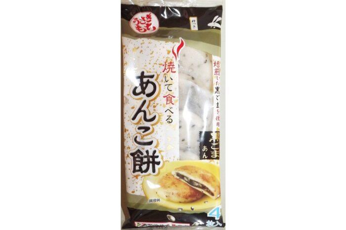 Ankomochi Kurogoma 120g Kimura 1
