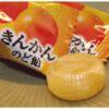 Kinkan Nodo Ame 160g Kabaya 3