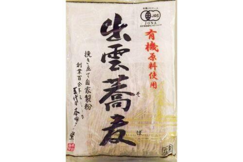 Yuki Izumo Nama Soba 2 x 100g - ohne Zusatzstoffe - 'JAS' + 'JONA' 2