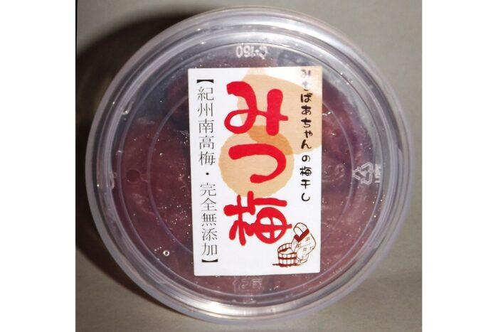 SHQ - Nanko Umeboshi 5 Stück = 100g ohne MSG 1
