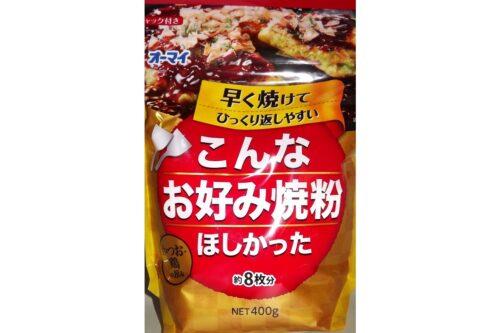 Okonomiyakiko 400 g Nihon Seifun 1