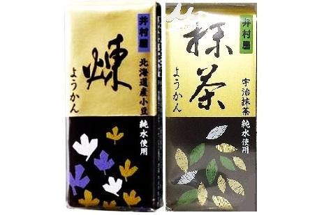 Mini Yokan 2 Stück = 116g - Neri Yokan + Maccha Yokan Imuraya 1