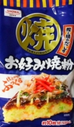 Okonomiyakiko 500g Showa 8