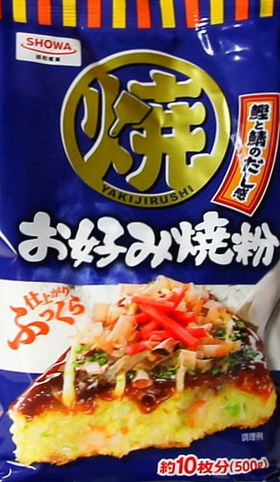 Okonomiyakiko 500g Showa 1