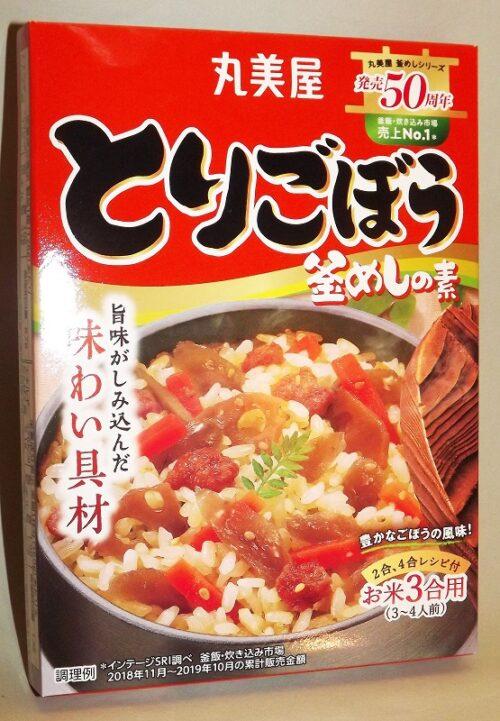 Furikake Tori-Gobo Kamameshi 128g Marumiya 3