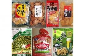 Hon Wasabi Premium / Echte Shizuoka-Wasabipaste 45g 6