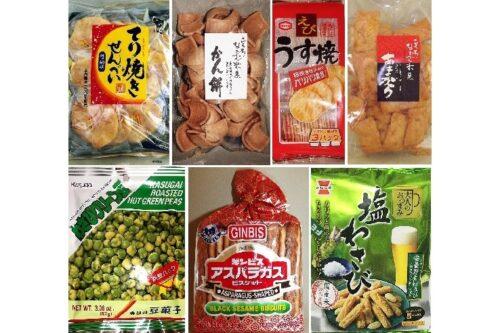 """SENBEI-""""BOMBE"""" - ein Karton voller japanischer Cracker - von süß über salzig bis scharf 61"""